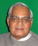 In 1996(May16-May28)Atal Behari Vajpayee led BJP government collapsed when they failed to secure the majority mark in the lower house of the parliament.