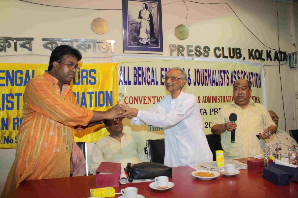 The Editor of Crime Branch received the award.Photo:Arun Lodh